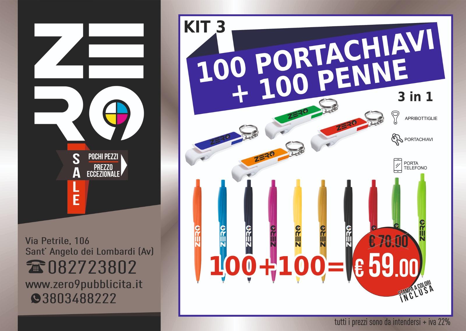 100 Portachiavi + 100 Penne